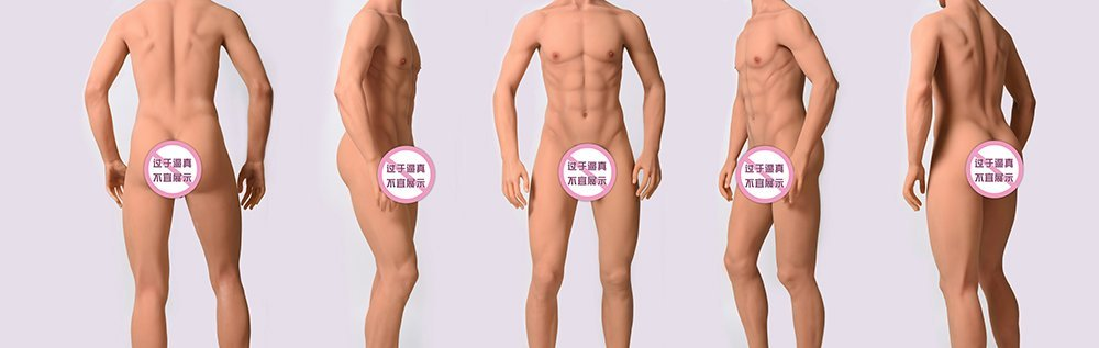 Male Sex Dolls - Gay Men's Sex Dolls Gorgeous - Boy Band Sex Doll - Naked Abs and Chest - Hot!!!